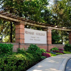 Exterior of Messiah College entrance sign